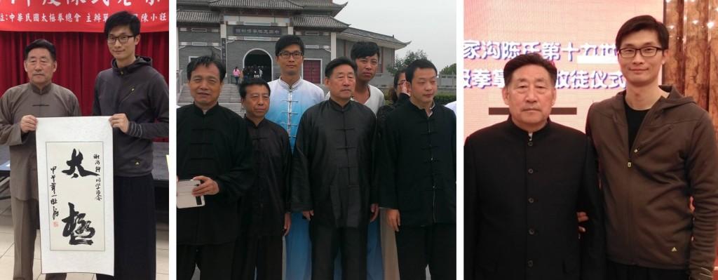 2013-2015與師父合影