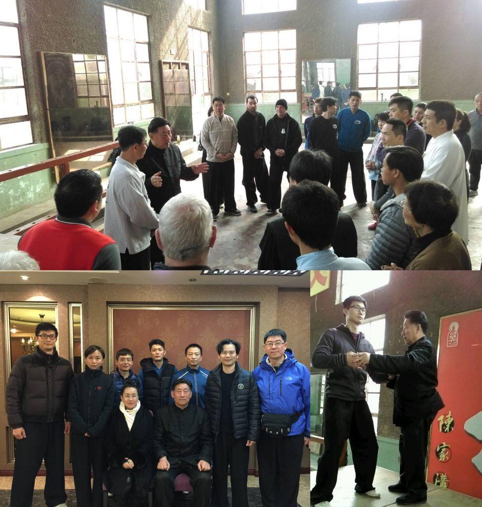 2015 陳小旺大師培訓 – 老架二路(河南溫縣陳家溝)